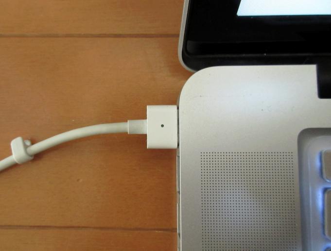 MagSafe電源アダプタ ランプがつかない