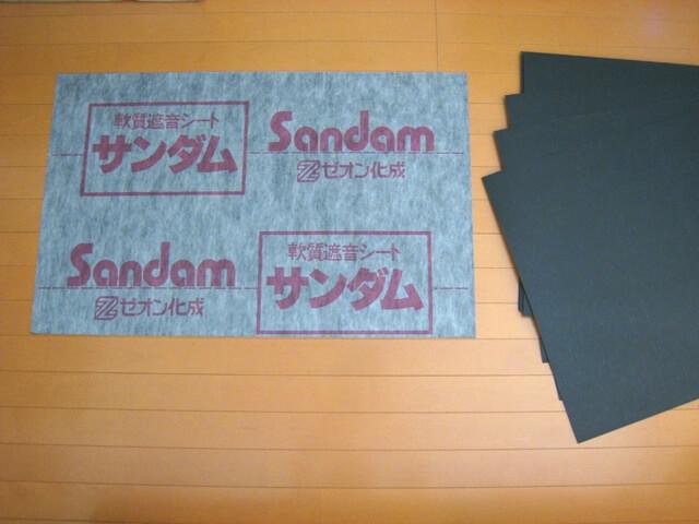 遮音シート:サンダムCZ-12 2