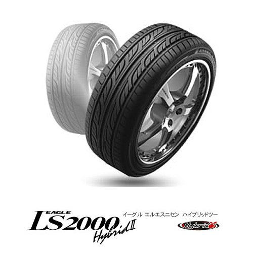 GOODYEAR EAGLE LS2000 HybridⅡ