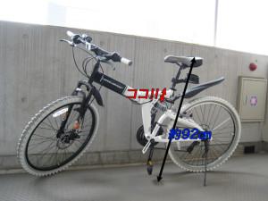 ドッペルギャンガー 703 LaidBack シートポスト交換2
