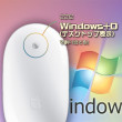 Apple Mouse with Windows7 2