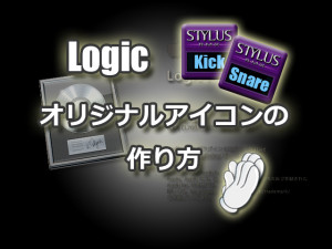 Logic_Icon