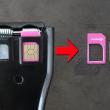 SIMカッターで、SIMカードをカット!01