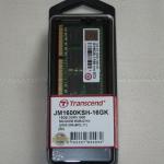 Macbook Pro:Transcend(トランセンド)メモリ [ JM1600KSH-16GK ] 換装しました!