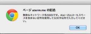 AtermWP8166N_7