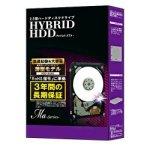 Macbook Pro:内蔵HDD→SSHD(ハイブリッドHD)MQ01ABD100H に交換:めっちゃ速いです!!