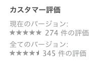 スクリーンショット 2014-11-02 13.56.55