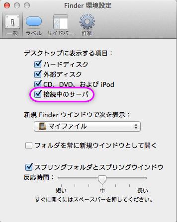 どこでも My Mac 04