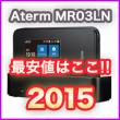 MR03LN_2015