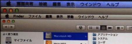 どこでも My Mac 09