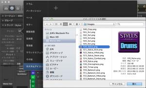 LogicProX10.2_アイコン追加方法02