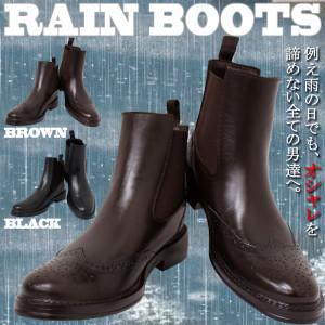 rain_boots00