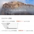 Yosemite01