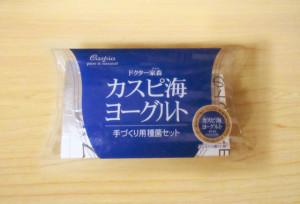 yoghurt04