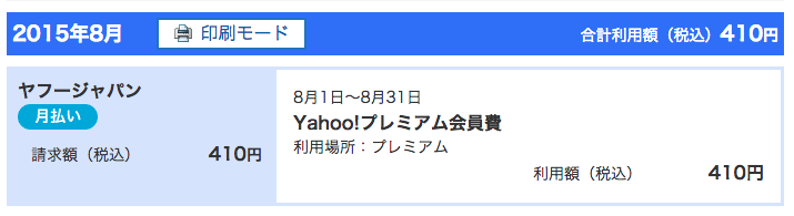 YahooCampaign05