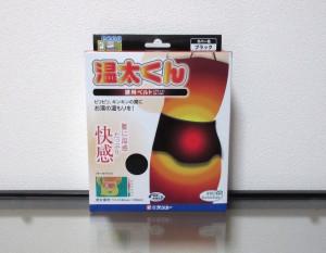 onta-kun01