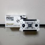 FQ777 Pocket Drone 124(ポケットドローン):使用レポート&操作方法(動画あり)