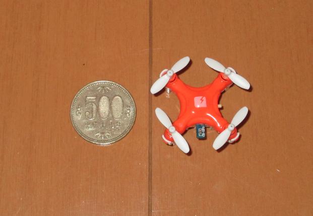 SKEYE-Pico-Drone02