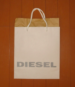 DIESEL直営店