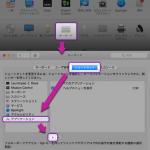Macでテキストをコピペする時、プレーンな状態でコピペする方法:その2