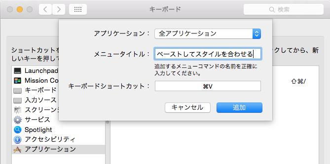 copy_paste02