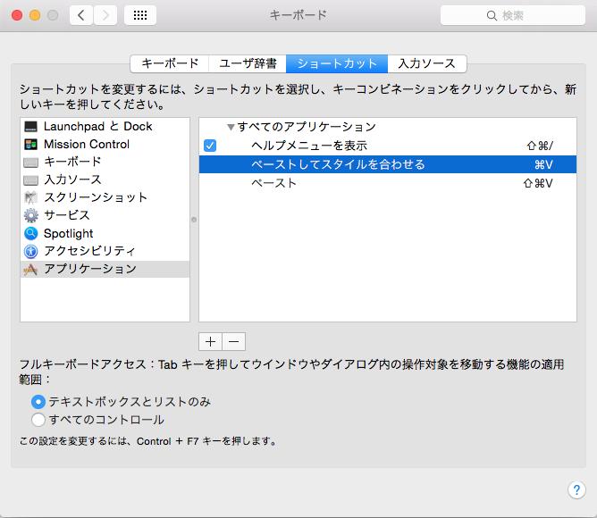 copy_paste03