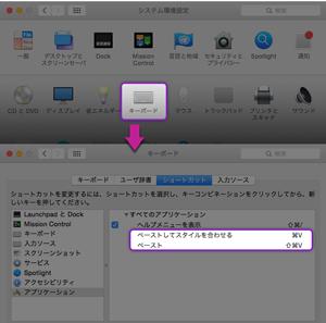 copy_paste04