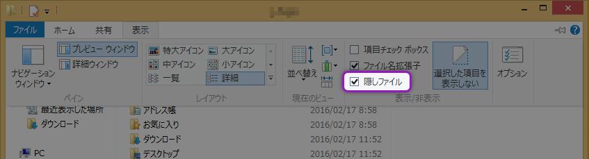 copy_paste_01