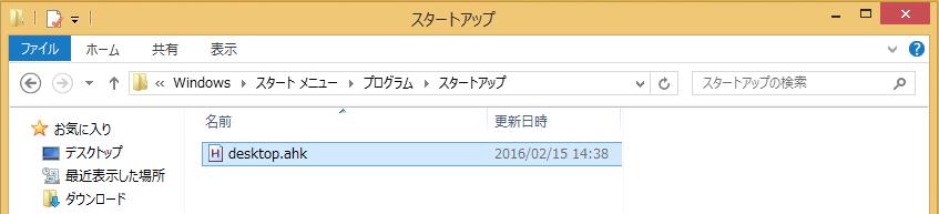 copy_paste_02