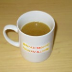 honey-apple-ginger-hot-water01