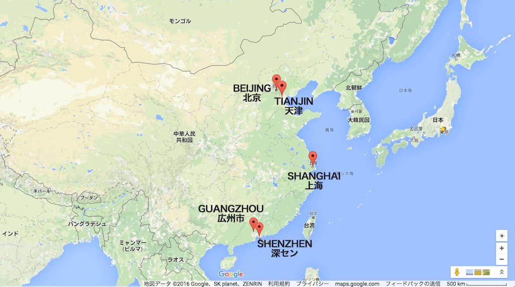 China-Tracking-2-01