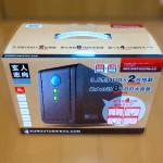 オススメ!玄人志向 USB3.0HDDケース GW3.5AX2-SU3/REV2.0:レビュー&比較