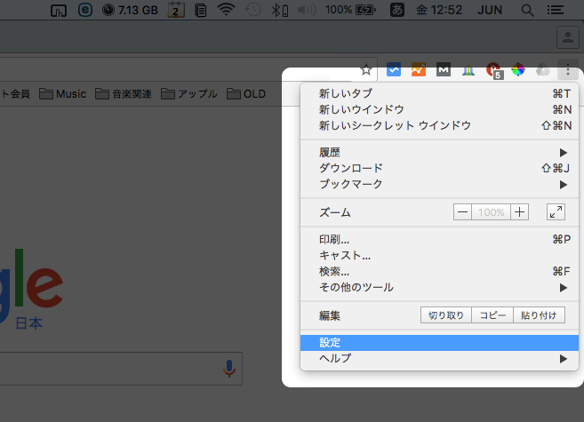 Chrome_delete02