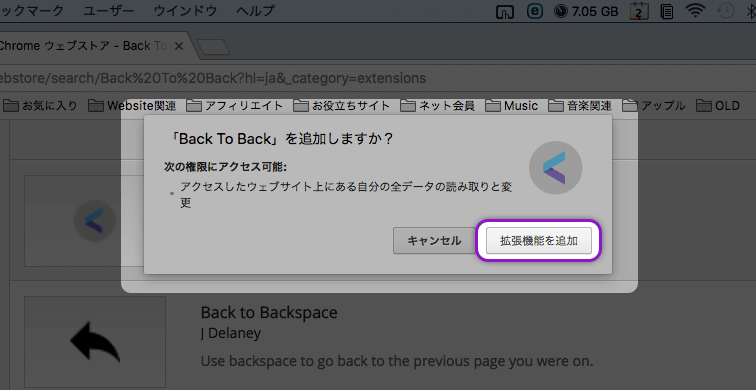 Chrome_delete05