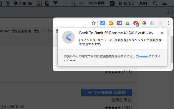 Chrome_delete06
