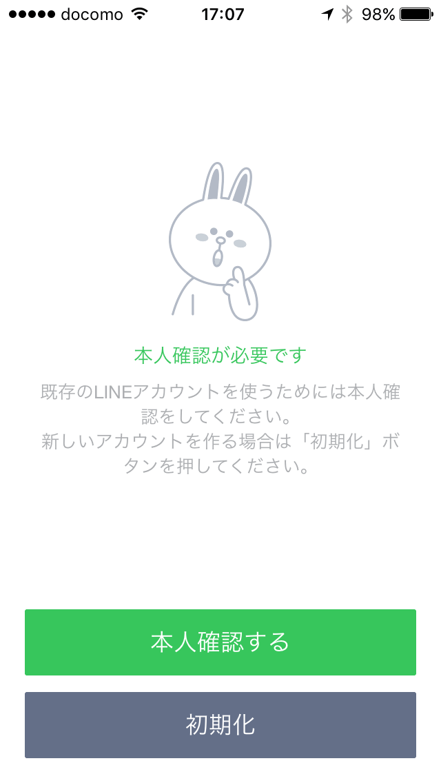LINE_BK06
