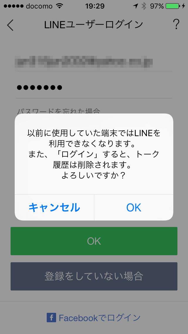 LINE_BK08
