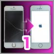 iPhonePanelDIY001