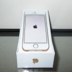 『iPhone 7』の発売日に『iPhone SE』を購入!:『Wifiルーター』との通信速度比較