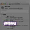 storage_problem01