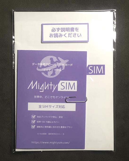 MightySIM01
