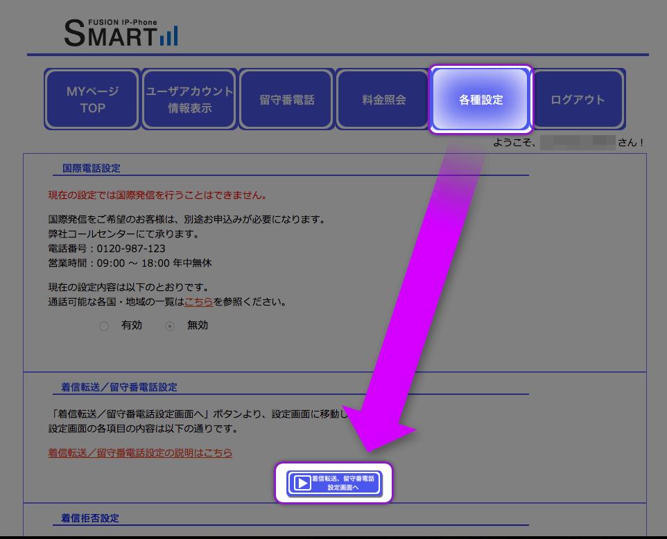 iPhoneSMARTalk02