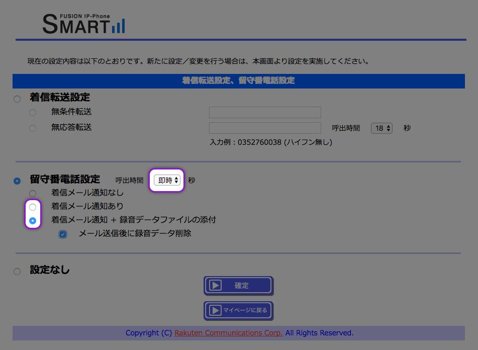 iPhoneSMARTalk03