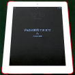 cant use iPad_01