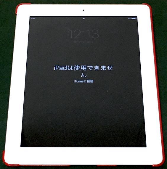 cant use iPad_01