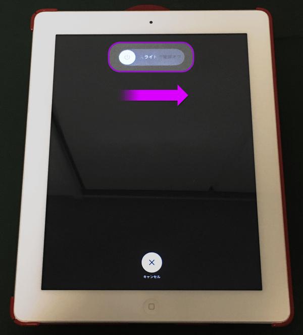 cant-use-iPad_03