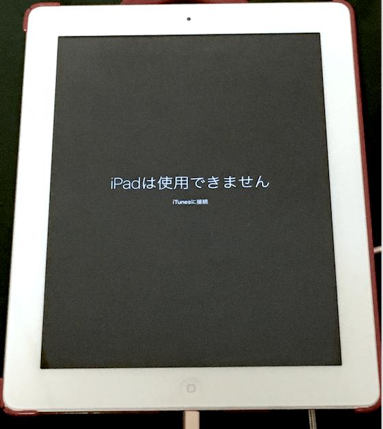 cant-use-iPad_08