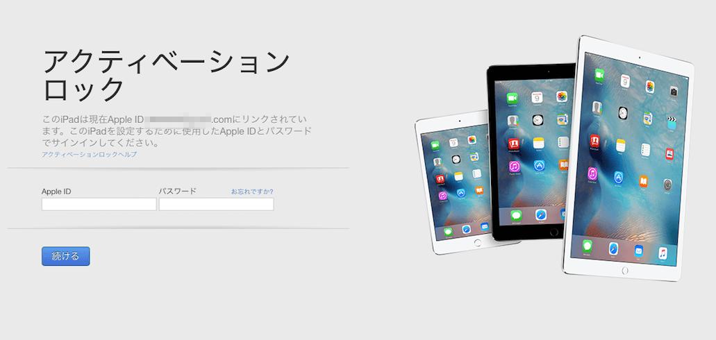 cant-use-iPad_10