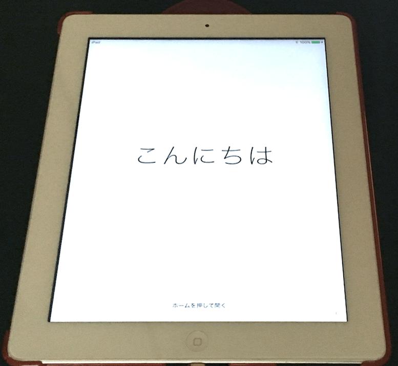 cant-use-iPad_11
