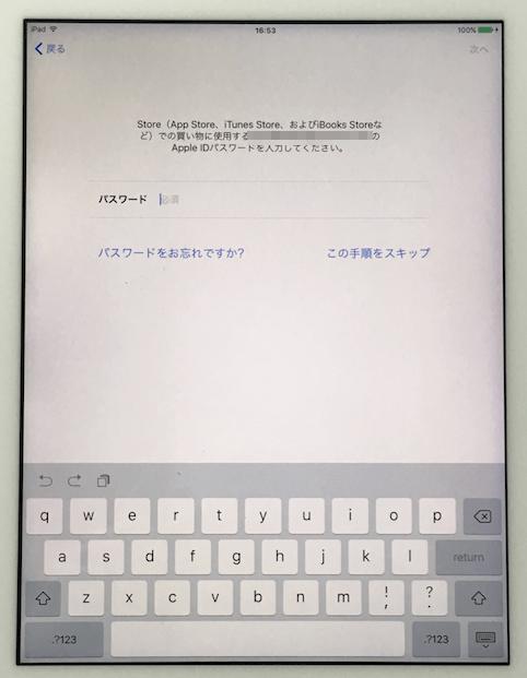cant-use-iPad_14